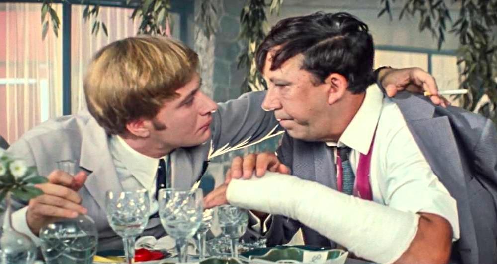 A still from 'The Diamond Arm' movie