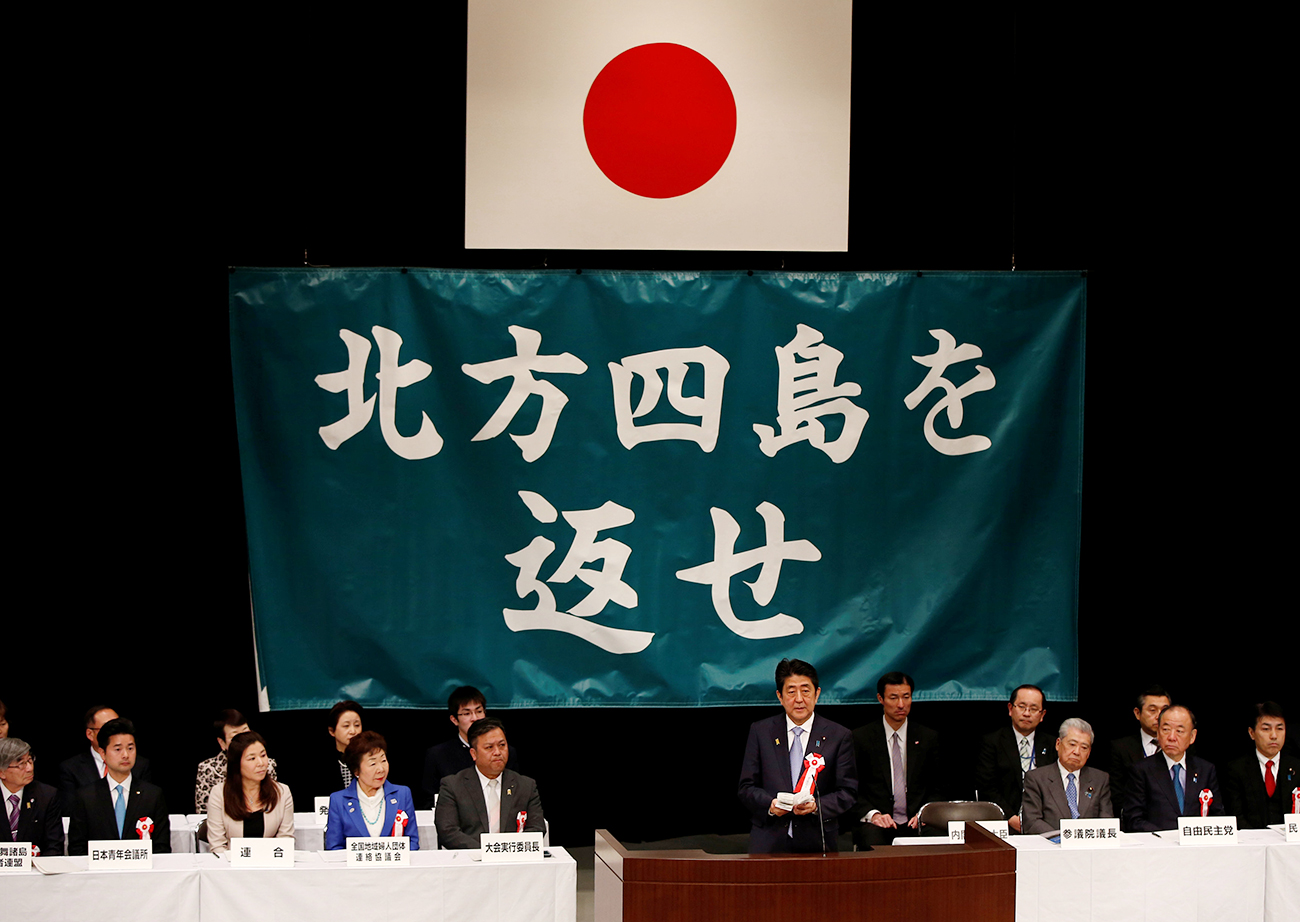 もっと読む:安倍首相の新しい対露担当チーム