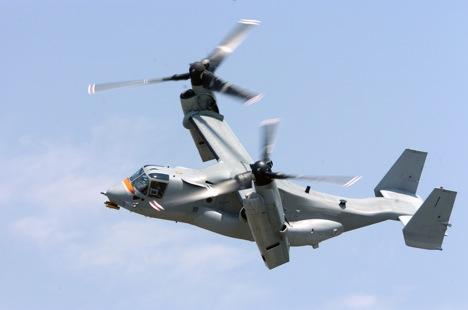 Rusia Bertaruh untuk Pesawat Tiltrotor Tanpa Awak