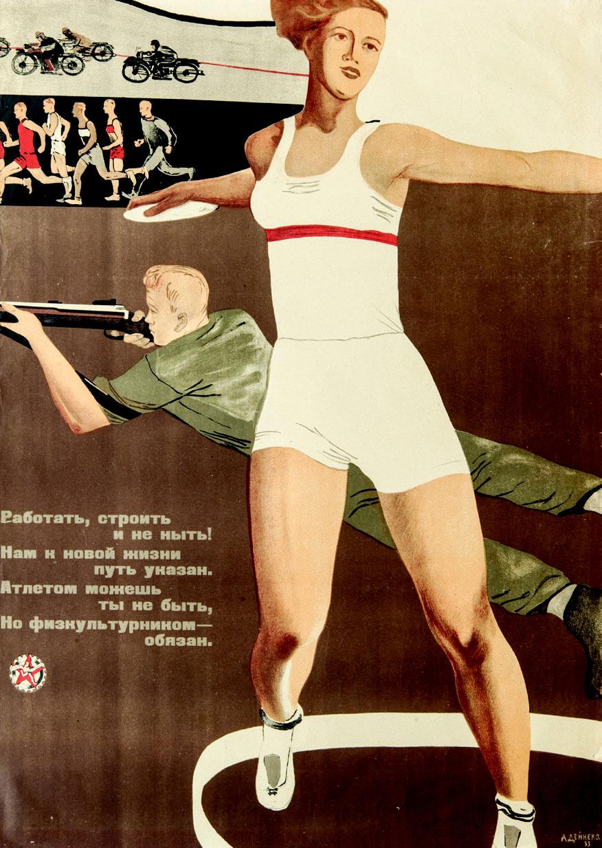 'Work, build and donu2019t whine': Who were the Soviet superwomen?