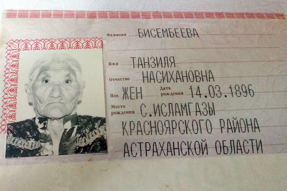 Dari Rasputin hingga Putin: Manusia Tertua di Dunia Berasal dari Rusia