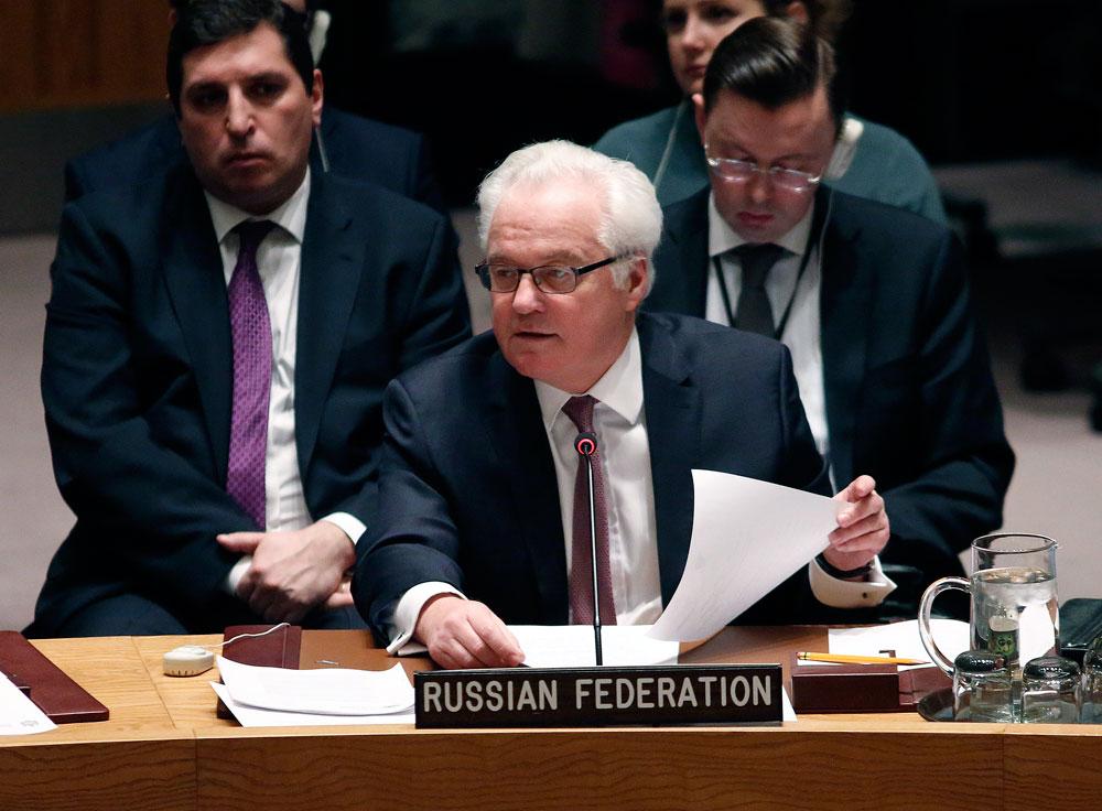 Pakar: Tingkat Ketidakpercayaan Antara Moskow dan Washington Sangat Tinggi