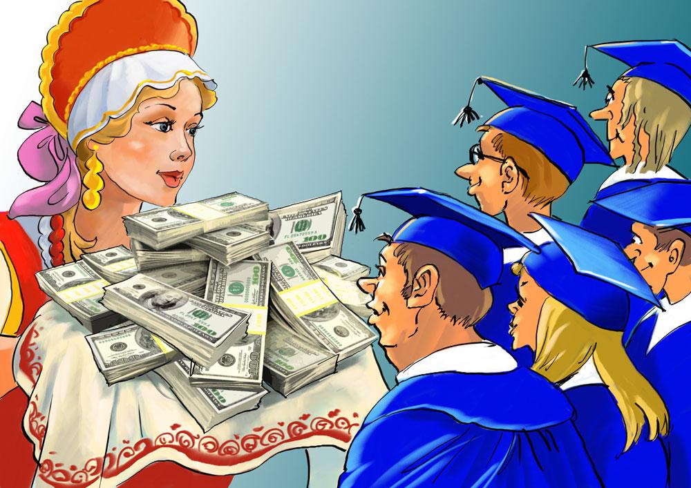 Como a educação afeta o desenvolvimento econômico width=