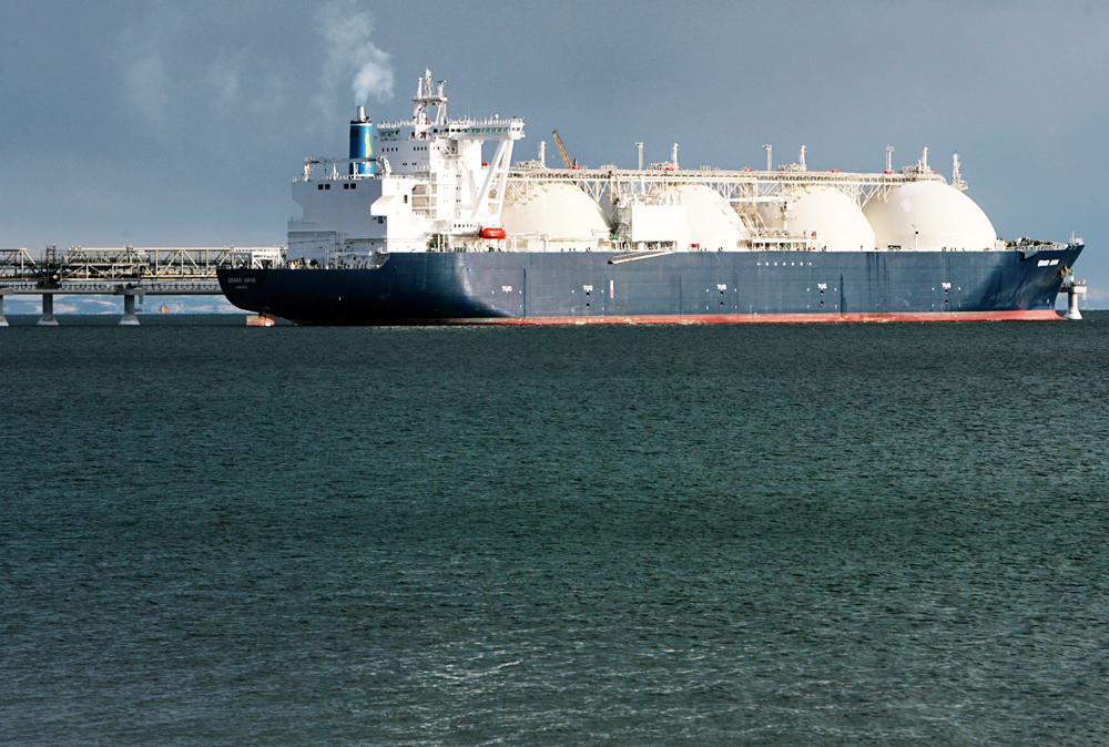 Russos poderão substituir fornecedores de gás norte-americanos na França width=