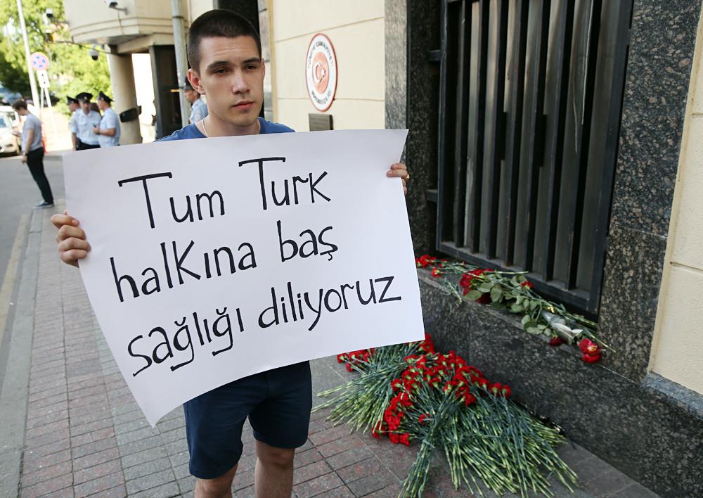 Pengamat: Turki Diincar Teroris Karena Dukung Rusia dalam Konflik Suriah