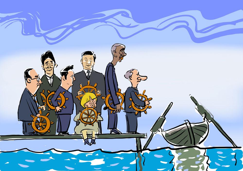 Kegelisahan Dunia Global