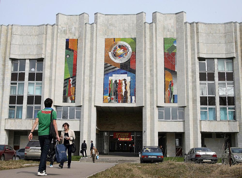 Universidade de São Petersburgo oferece bolsas para estrangeiros width=