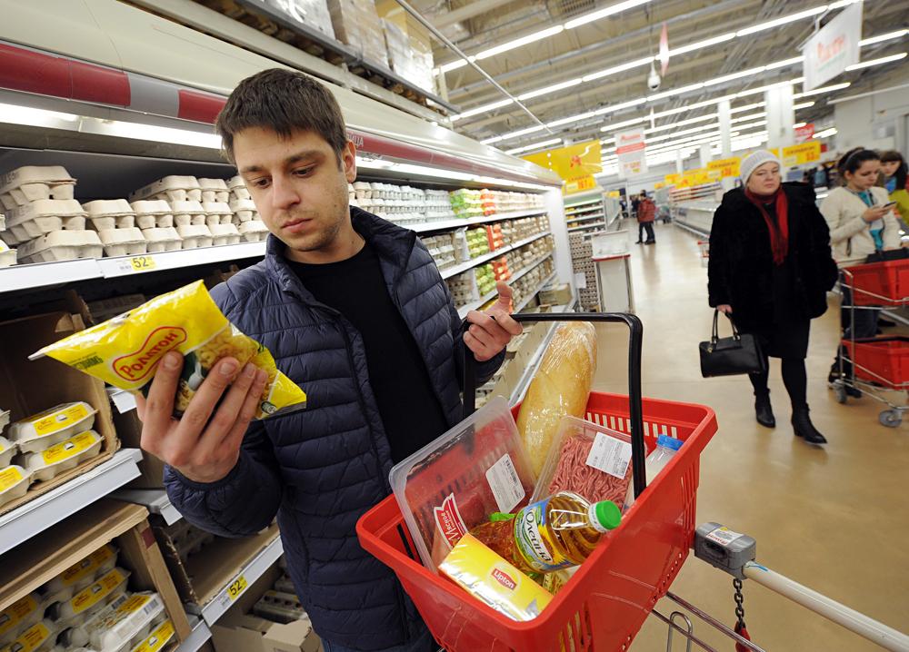 50% de salários dos russos são destinados a alimentação width=