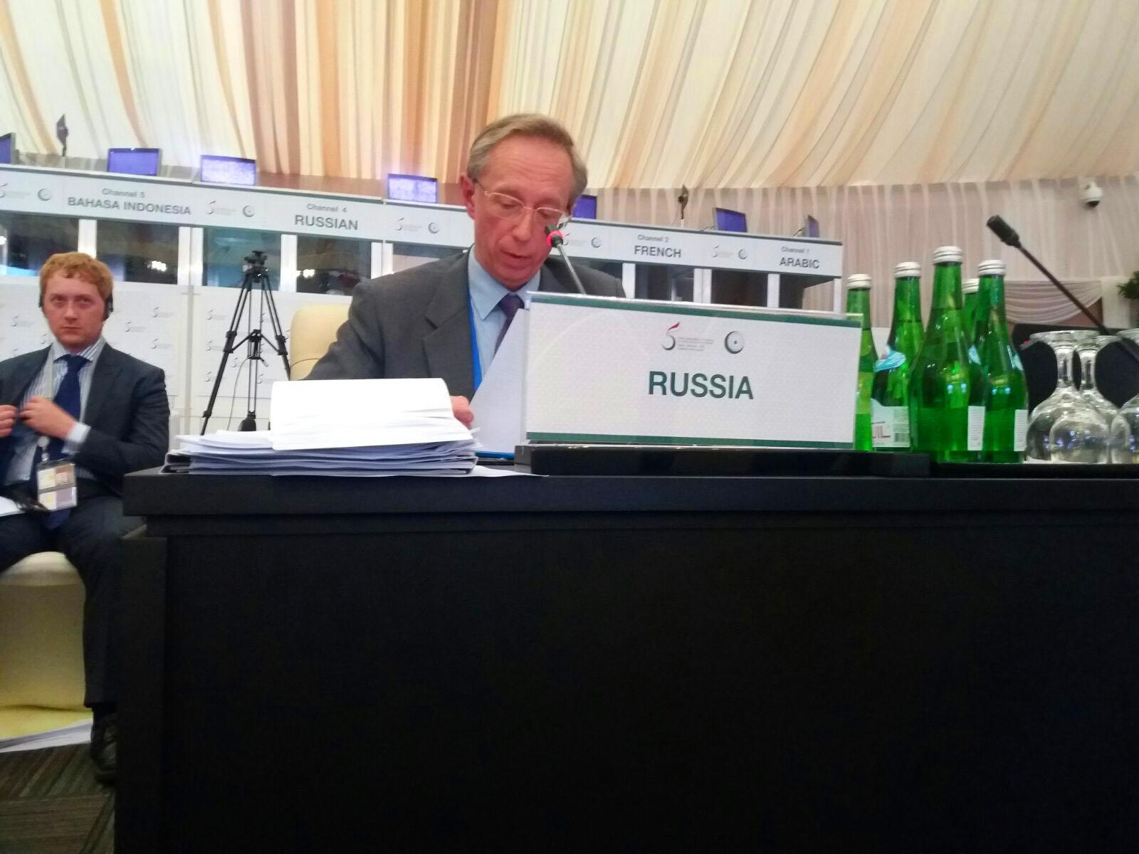 Melalui KTT OKI, Rusia Sampaikan Dukungannya untuk Kemerdekaan Palestina