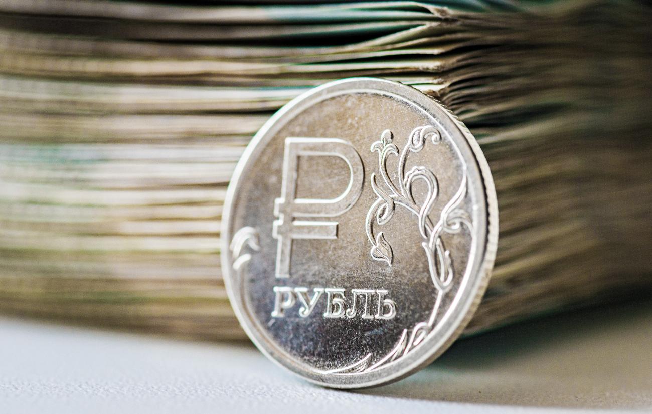 País quer moeda fraca para estimular exportações width=