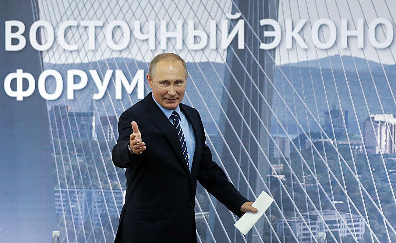 """[2016 EEF] 푸틴 대통령 """"극동에 교육·과학 허브 조성할 것"""""""