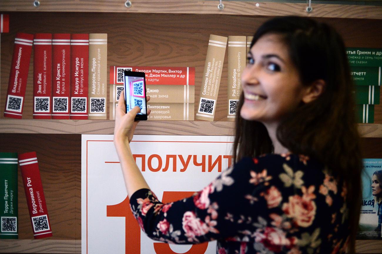 A Mosca arrivano le biblioteche virtuali da viaggio