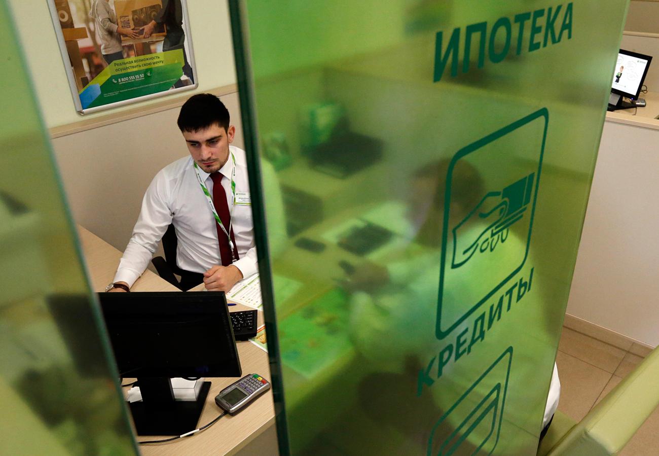 Le banche nel mirino degli hacker
