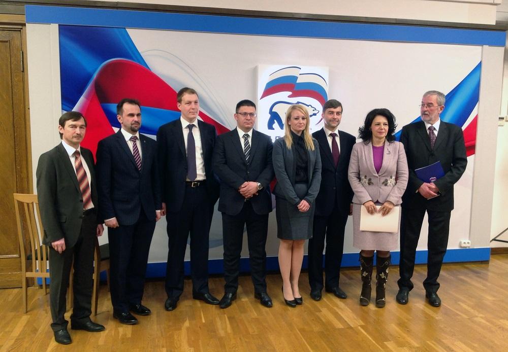 Меморандум о разумевању и сарадњи Јединствене Русије и српских странака