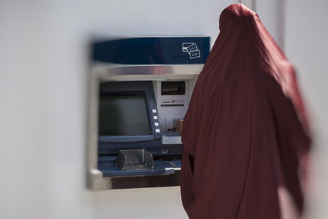 Legalkan Sistem Perbankan Syariah, Rusia Perlu Amandemen Undang-undang