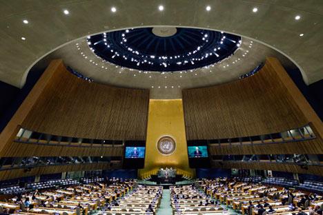 Reformasi PBB: Kenapa AS Mau Hapus Hak Veto Rusia dan Tiongkok?