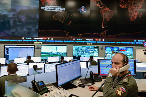 Russia's military command center: Sending orders from the heart of Moscow