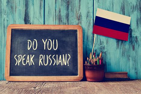 Lima Cara Termudah Mempelajari Bahasa Rusia
