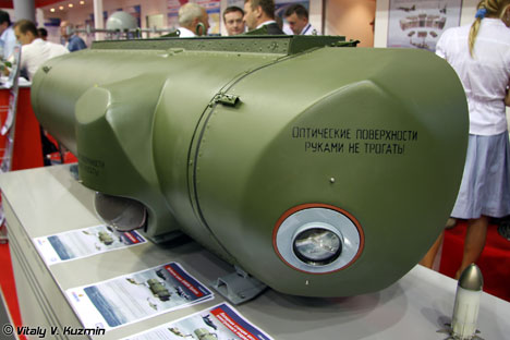 'Presiden' Rusia Akan Lindungi Pesawat dari Misil
