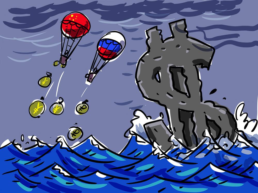 Para quem o yuan fraco é uma ameaça? width=