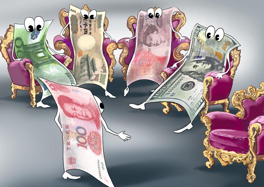 Yuan e a revolução do comércio width=