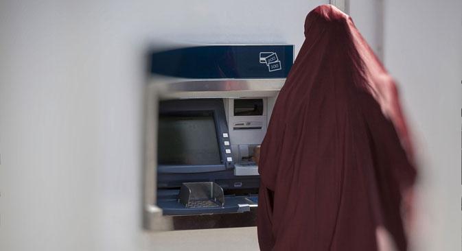 The bank will follow Islamic financial principles. Source: Shutterstock / Legion-Media