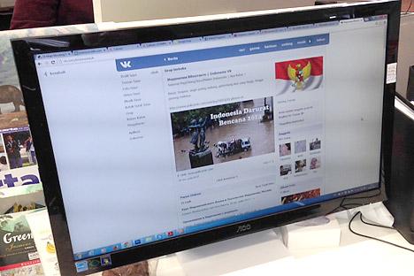 VKontakte Memecahkan Rekor 60 Juta Pengunjung dalam Sehari