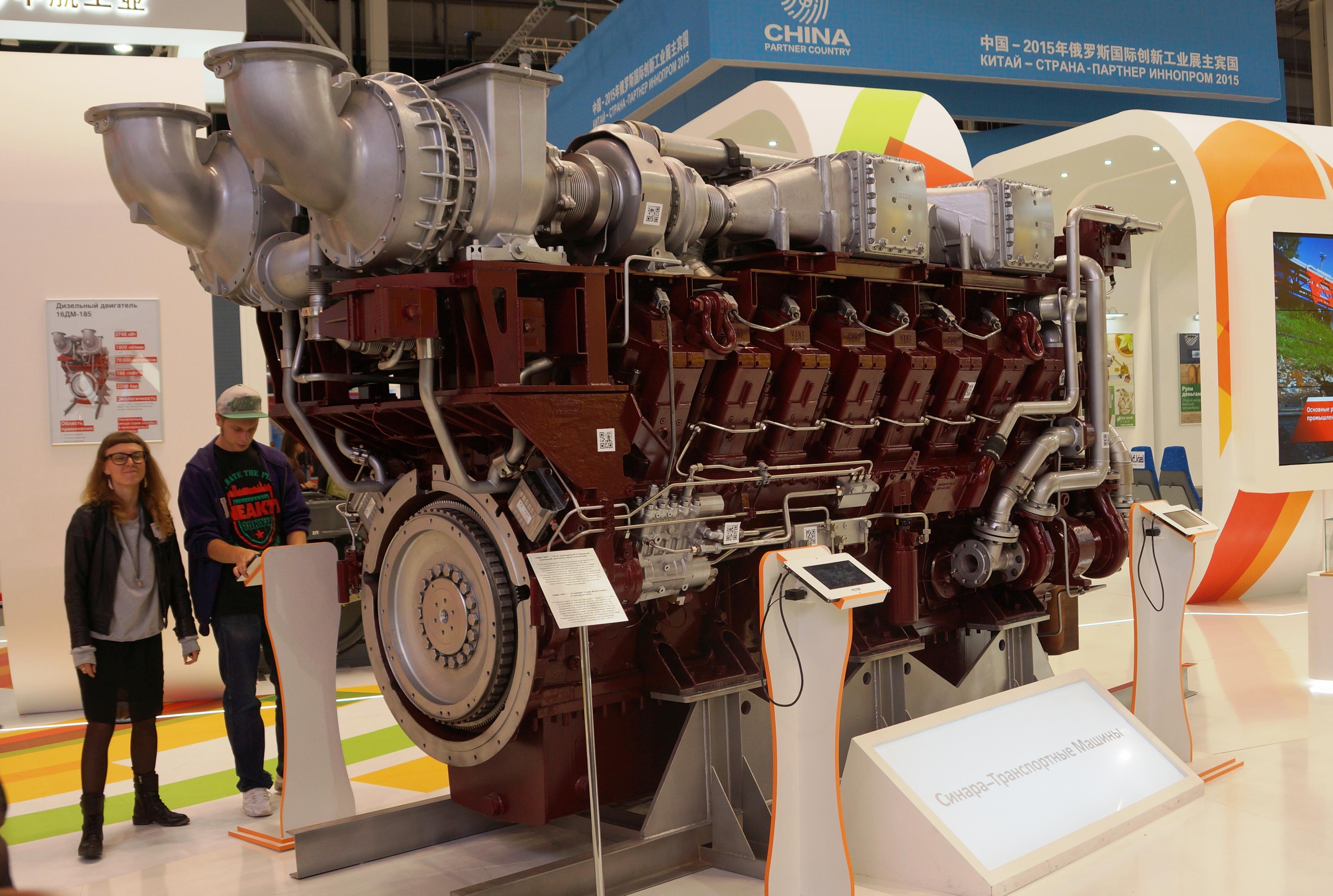 Od informatičke tehnologije do strojogradnje: 5 najzanimljivijih ruskih izuma s izložbe Innoprom-2015.