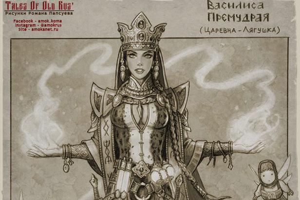 Ruski superjunaci: Slavenske bajke na savršeno detaljnim crtežima