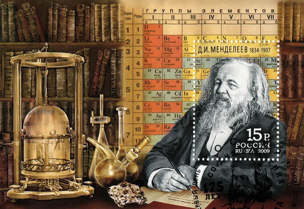 Genijalni snovi ruskih znanstvenika, pjesnika i skladatelja