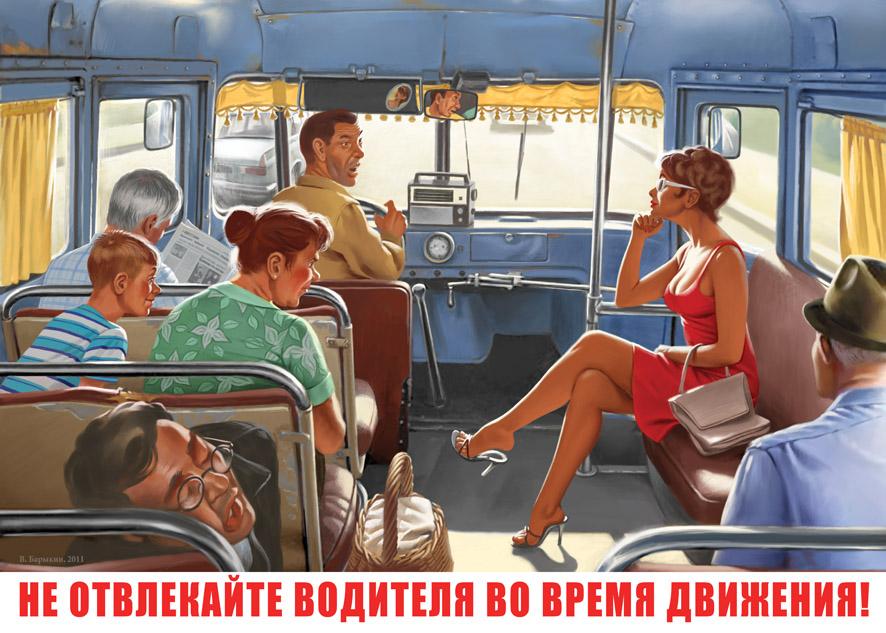 Ilustración: Valeri Barikin
