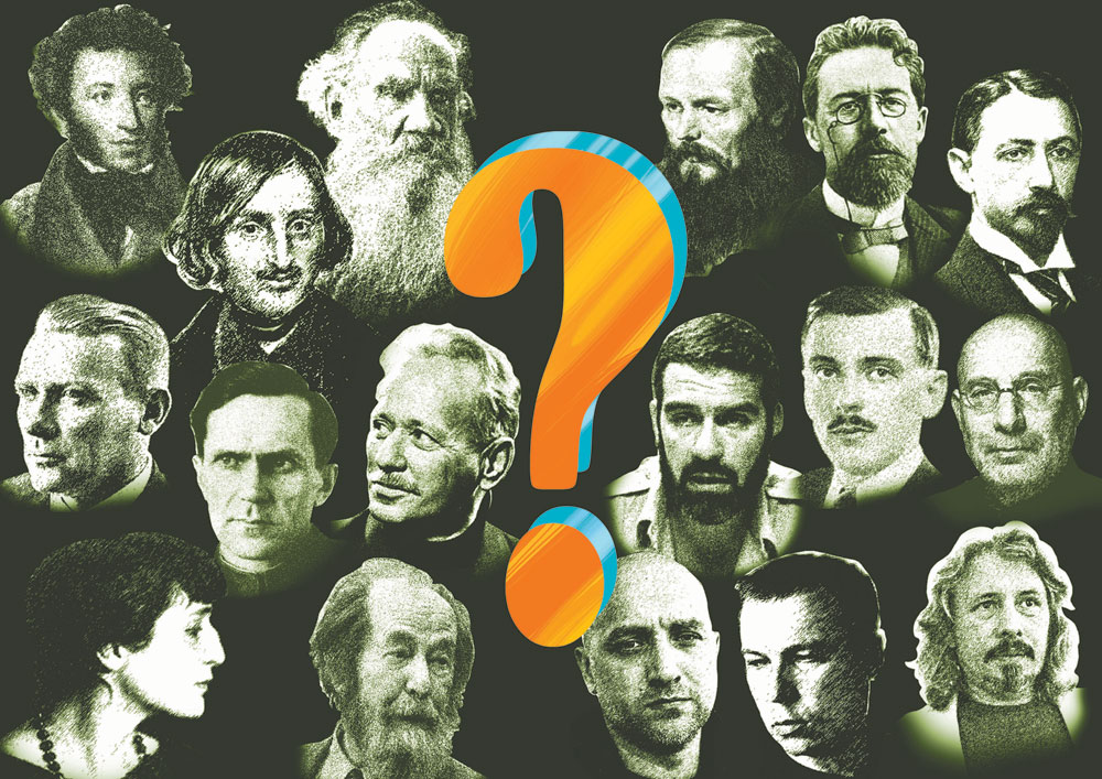 Take a quiz: What to read from Russian literature?
