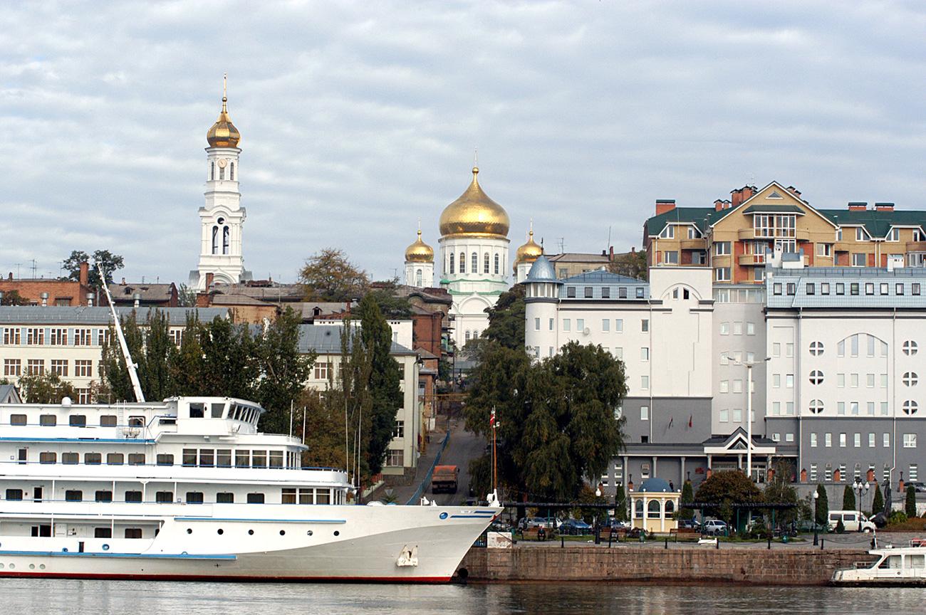 The Don Embankment,Rostov-on-Don.