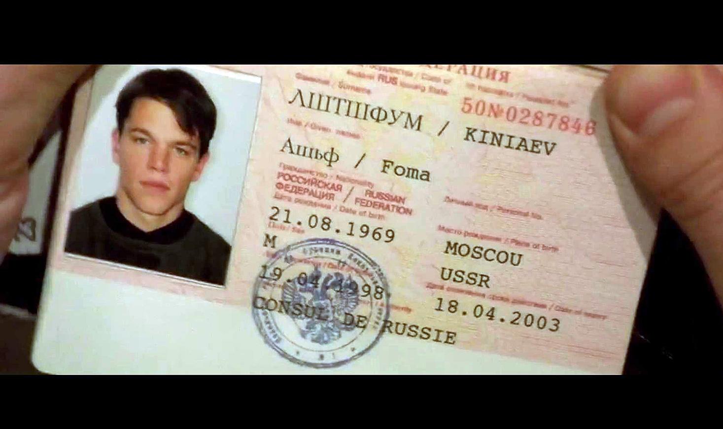 The Bourne Identity. Sumber: Cuplikan layar dari film
