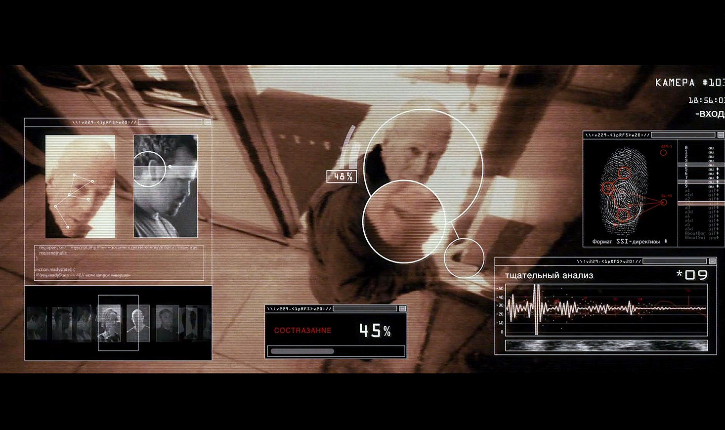 RED. Sumber: Cuplikan layar dari film