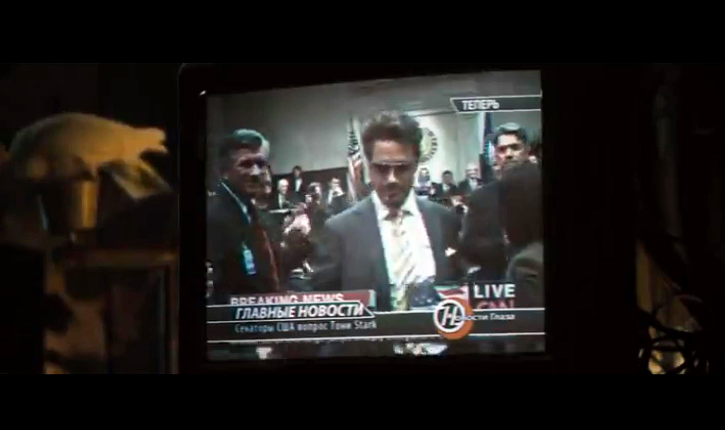Iron Man 2. Sumber: Cuplikan layar dari film