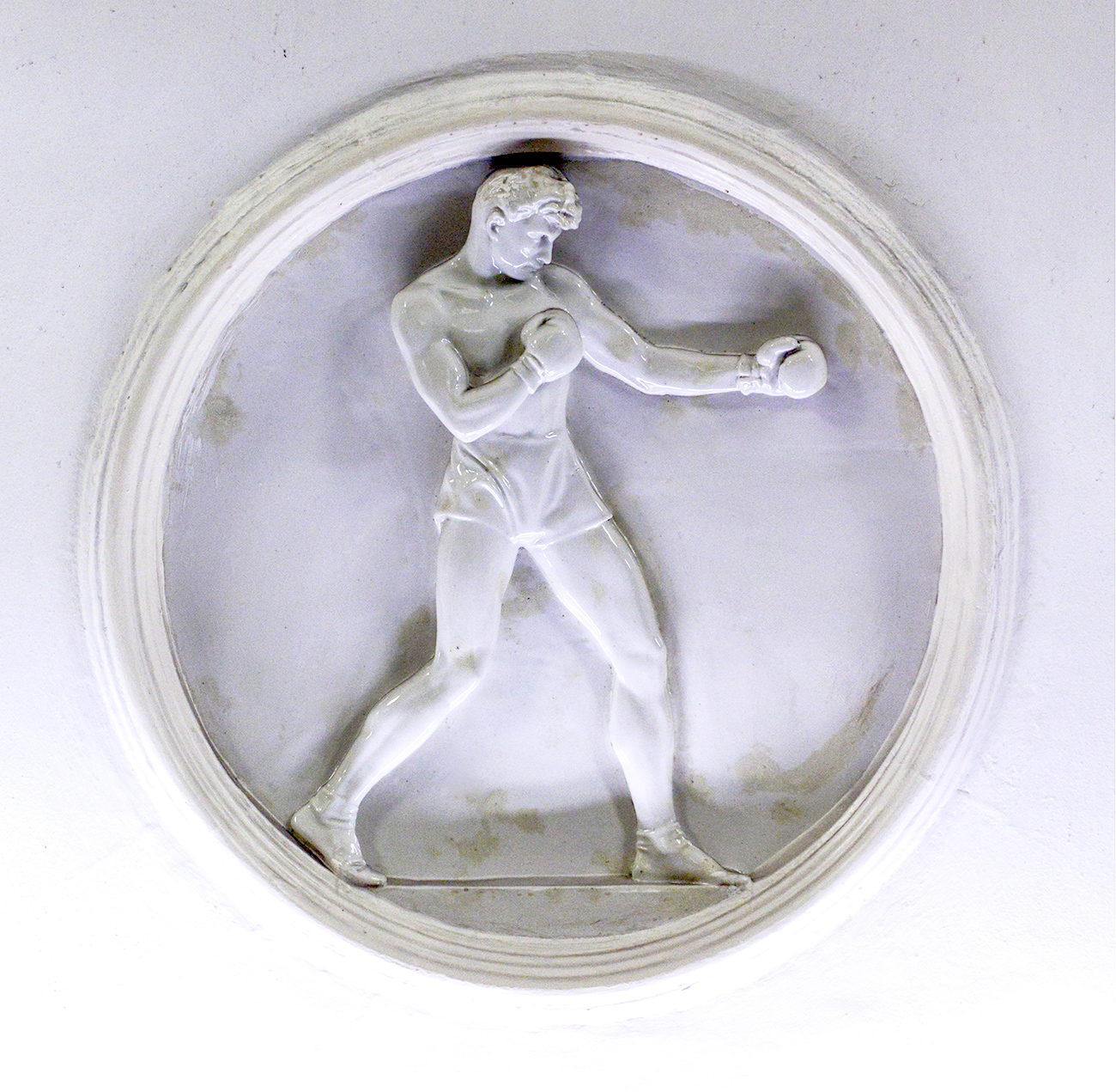 Medallón de porcelana en la estación de metro Dinamo. Fuente: Nikolái Galkin/TASS