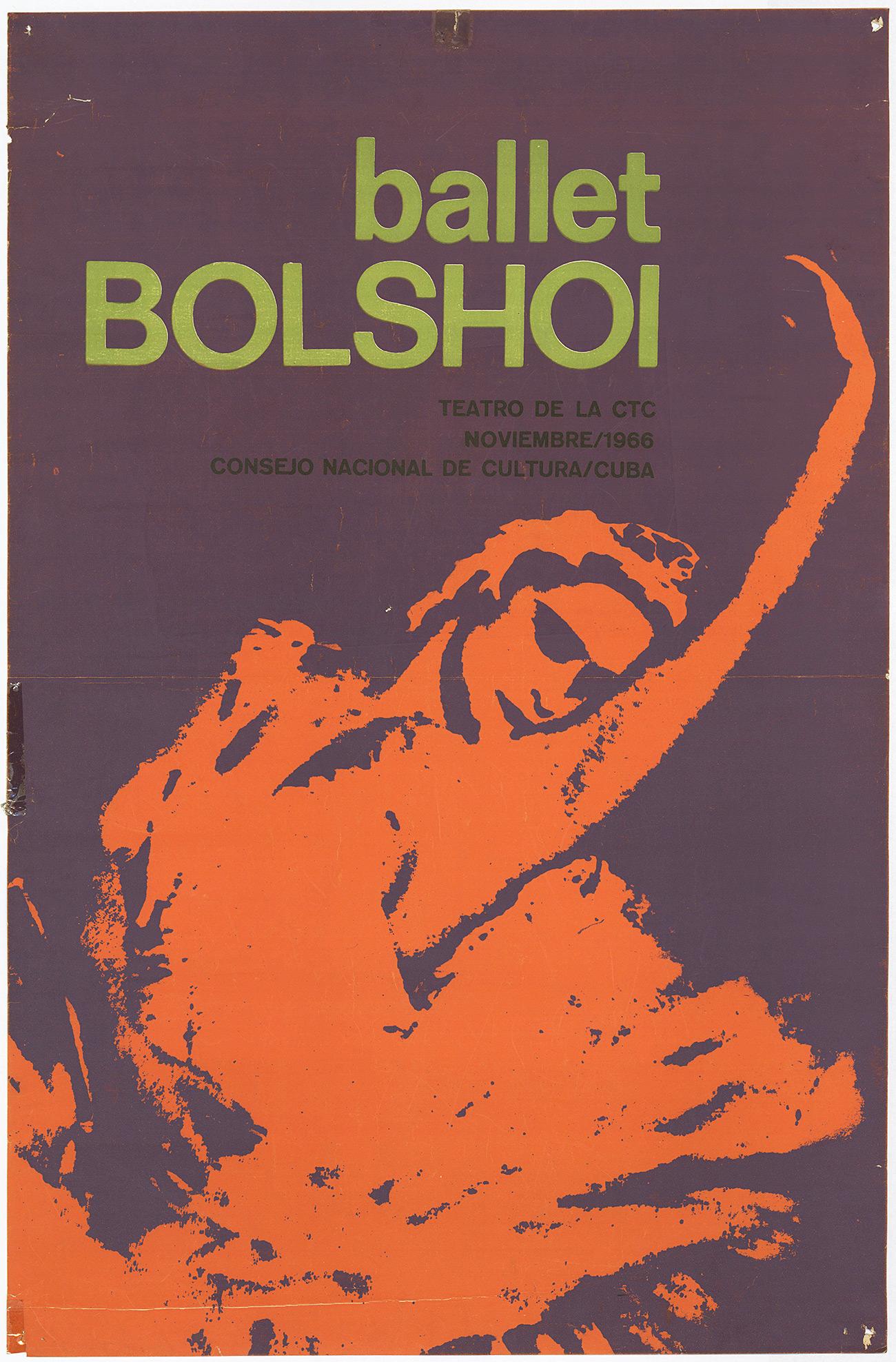 Crédit : Théâtre Bolchoï / ABBYY