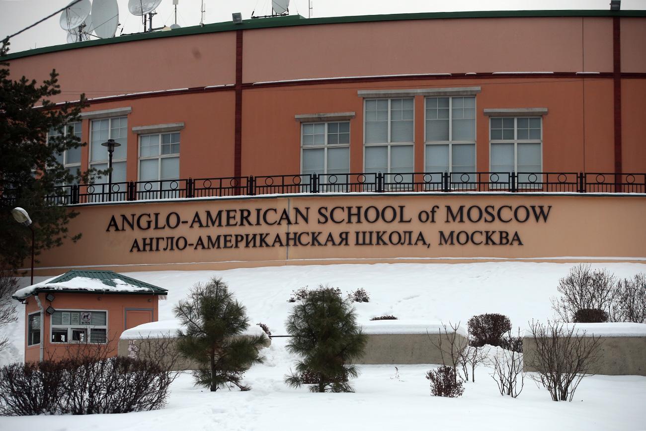 Escola foi fundada em 1949 e fica no nordeste de Moscou. Foto: Artiom Korotaiev/TASS