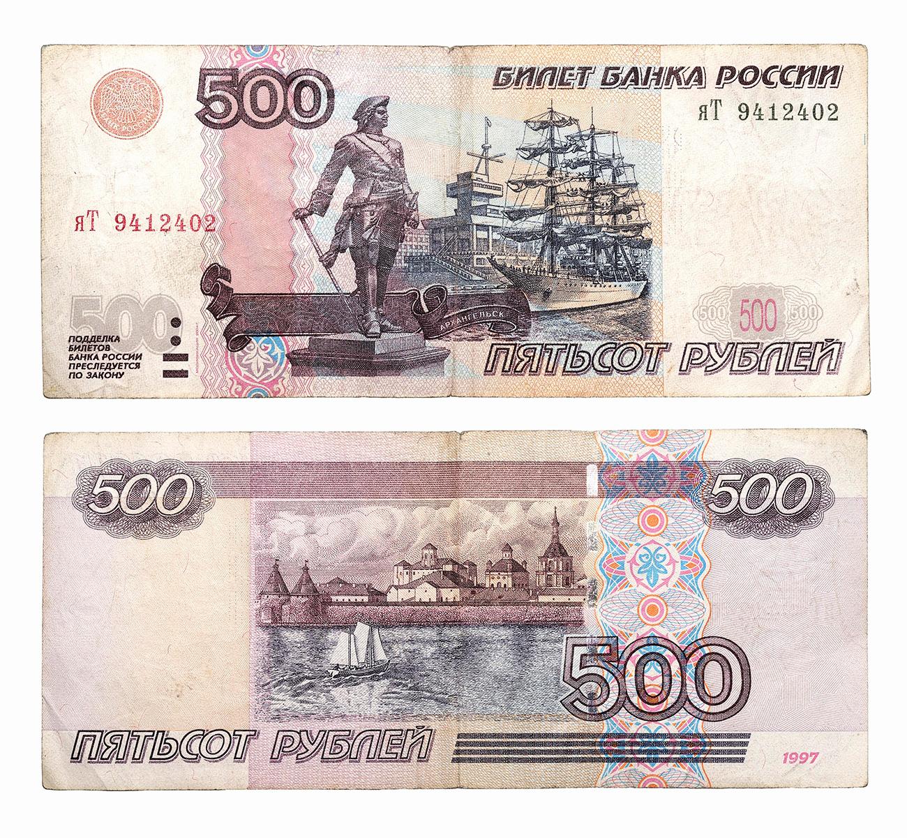 500 rubljev / Global Look Press