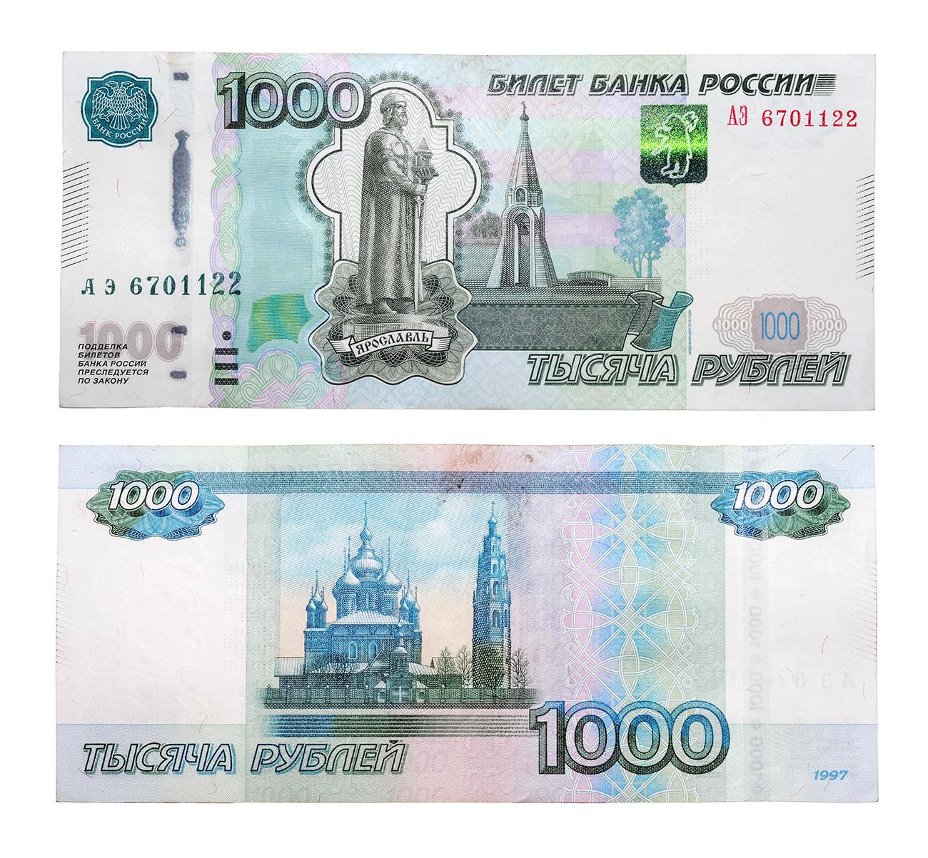 1000 rubljev / Global Look Press