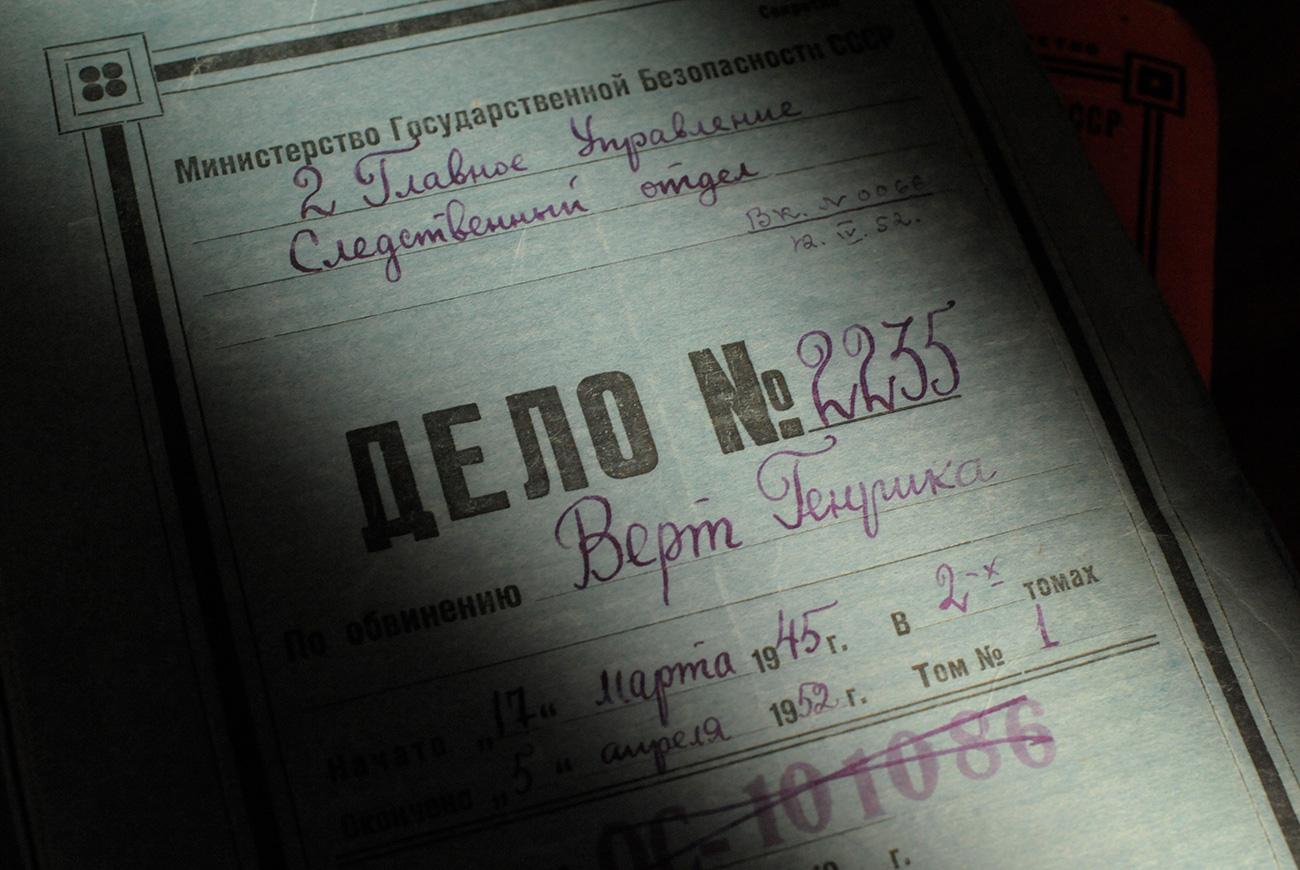 Извор: Сергеј Пјатаков, РИА Новости