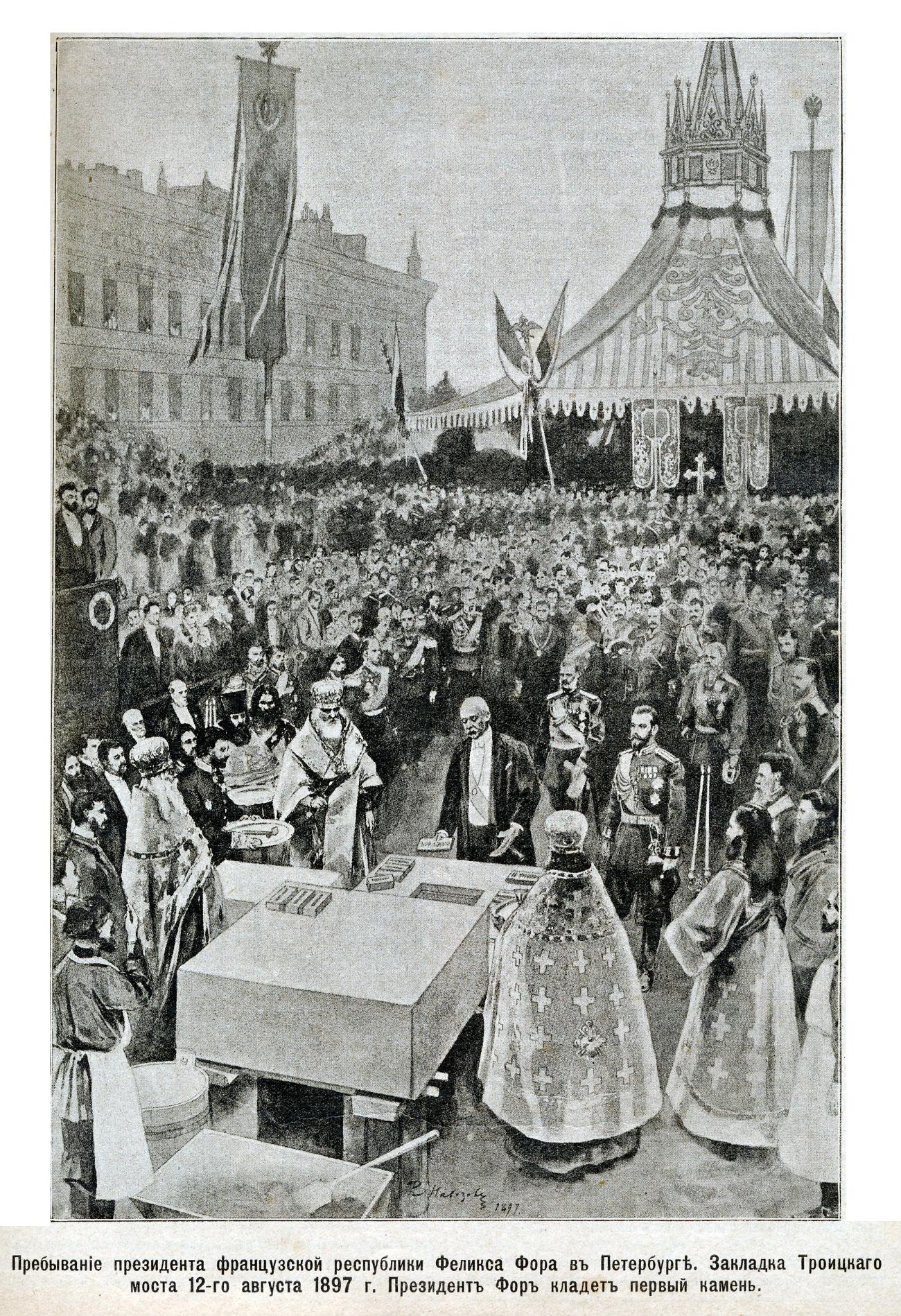 Француски председник Феликс Фор полаже први камен за изградњу моста 12. августа 1897. године. Извор: Domaine public