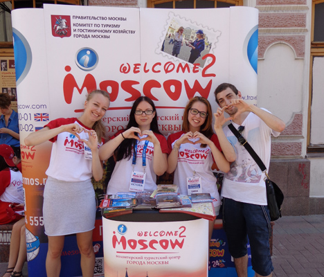 Berkat Relawan, Turis Moskow Tak Lagi Tersesat