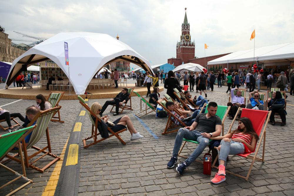 Festival Buku Lapangan Merah. Sumber: RG