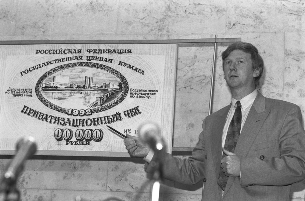 "Anatoly Chubais, chairman of the Federal Agency for State Property Management, speaking at a news conference for the program ""The People's Privatization: Shares and Vouchers,"" 1992. Moscow."