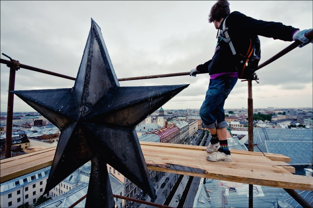 A roofer and the star of the Leningrad Trade House