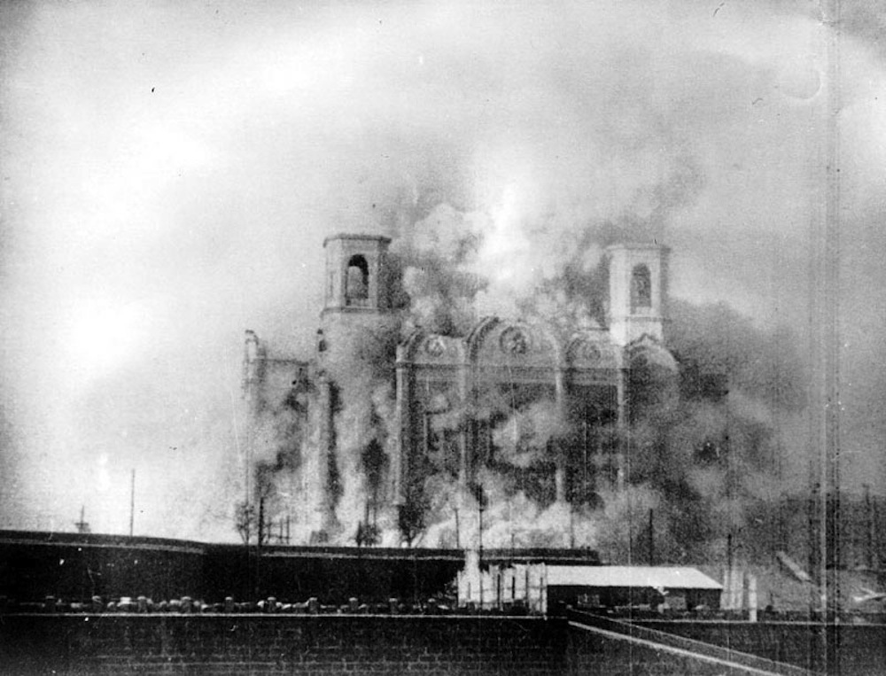 On December 5, 1931, the Soviet government, which embraced a policy of official atheism, made the decision to raze the church, and it was blown up.