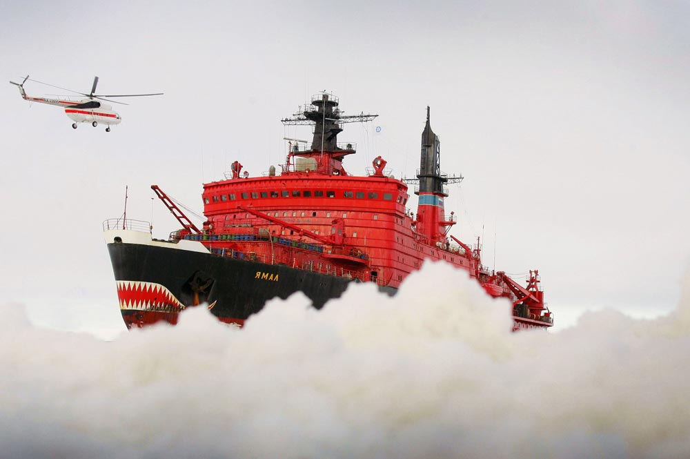 """The atomic icebreaker """"Yamal"""" in Murmansk"""