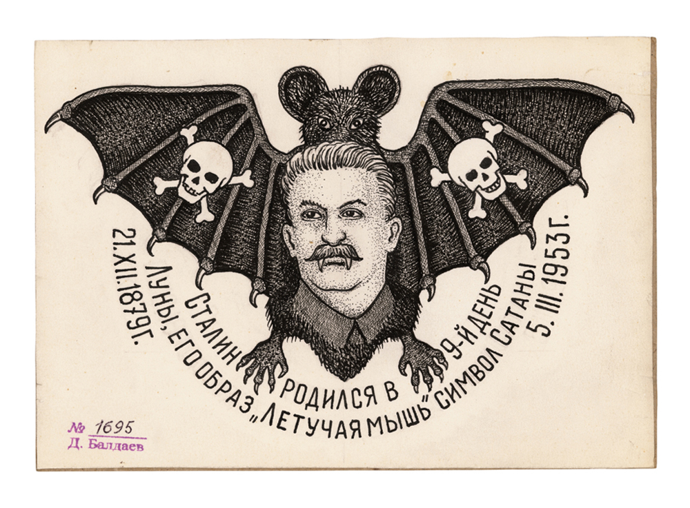 'Stalin was born in the 9th day of the moon, his 'bat' image is the symbol of Satan! 21.XII.1879 – 5.III.1953' (Stalin's dates of birth and death).Kaschenko hospital. 1979. Stomach.The owner of the tattoo had been convicted for hooliganism twice. He was an alcoholic going by the nicknames 'Banka-Satan', 'Fool' or 'Cosack'. After much prevarication, he 'surrendered' to the hospital at Kaschenko, to avoid serious complications.